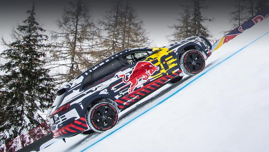 Audi e-tron. Для проекта, партнёром в котором выступила компания Red Bull, был подготовлен особый e-tron, с перекроенной силовой установкой, каркасом в салоне, гоночным креслом с шеститочечными ремнями и особыми 19-дюймовыми шинами с длинными шипами.