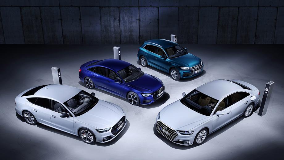 Audi q5,Audi a6,Audi a7,Audi a8. Для седана Audi A6, хэтча A7 и кроссовера Q5, оснащённых турбочетвёркой 2.0 и «роботом» S tronic, предусмотрены варианты 50 TFSI e (299 л.с., 450 Н•м) и 55 TFSI e (367 л.с., 500 Н•м). «Лайнер» Audi A8 L 60 TFSI e с мотором V6 3.0 и восьмиступенчатым «автоматом» tiptronic развивает 449 л.с., 700 Н•м.