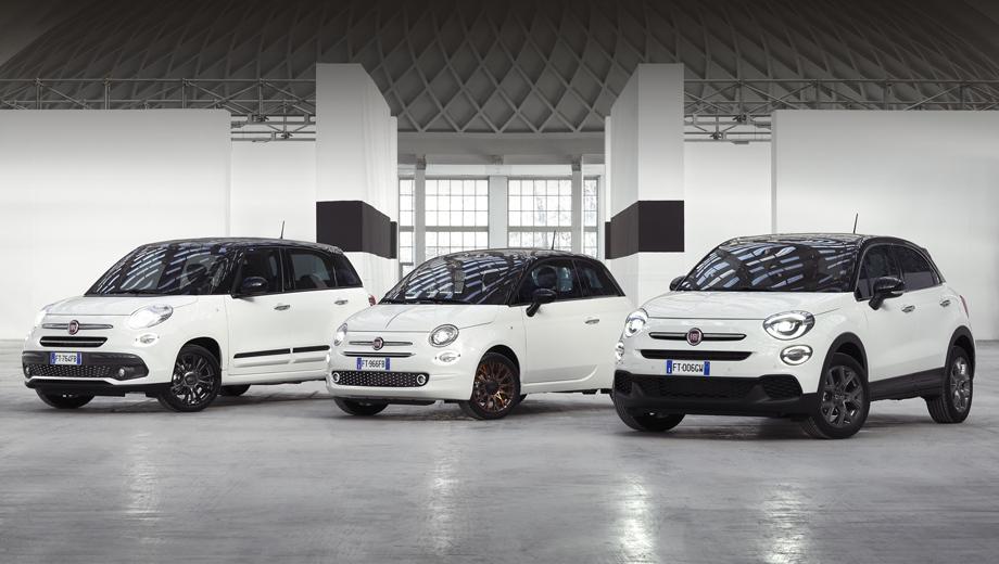 Fiat 500,Fiat 500x,Fiat 500l,Fiat panda,Fiat tipo. От праздничного чёрно-белого облачения можно отказаться в пользу других эмалей, доступных 500-м.