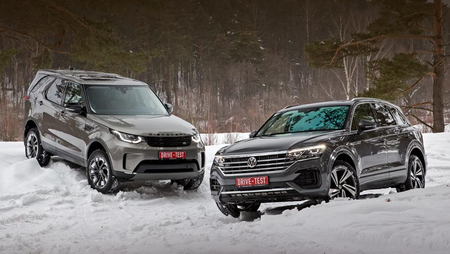 Volkswagen touareg. Цены на Touareg 3.0 TDI (249 л.с.) начинаются с 3 929 000 рублей. Discovery TDV6 с дизелем того же литража и мощности стоит минимум 4 265 000. Бензиновые V6 3.0 (340 сил) обойдутся в 250 тысяч для VW и 135 для LR. Touareg бывает и двухлитровым (249 л.с.) за 3,5 млн.