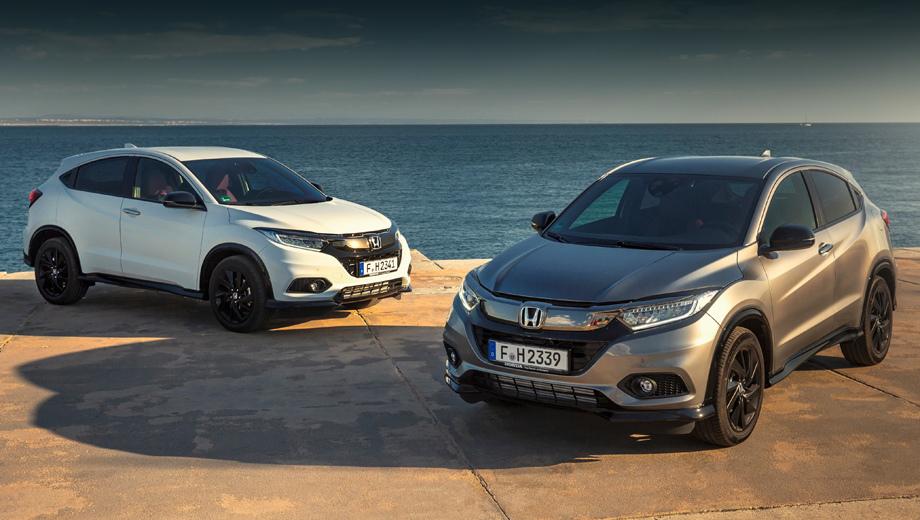 Honda hr-v,Honda xr-v. Новая накладка на решётке радиатора в тёмном хроме или чёрном глянце и скорректированное оформление противотуманок отделяют этот модельный год от предыдущего.