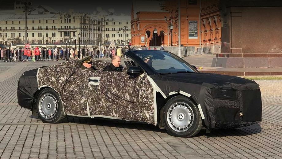 Манутров пообещал подготовить кабриолет Aurus кпараду Победы