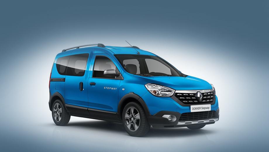 Renault dokker,Renault dokker stepway. Дилеры уже принимают заказы на Dokker Stepway, а старт продаж намечен на конец мая. Производит эту модель завод Renault в Танжере (Марокко).