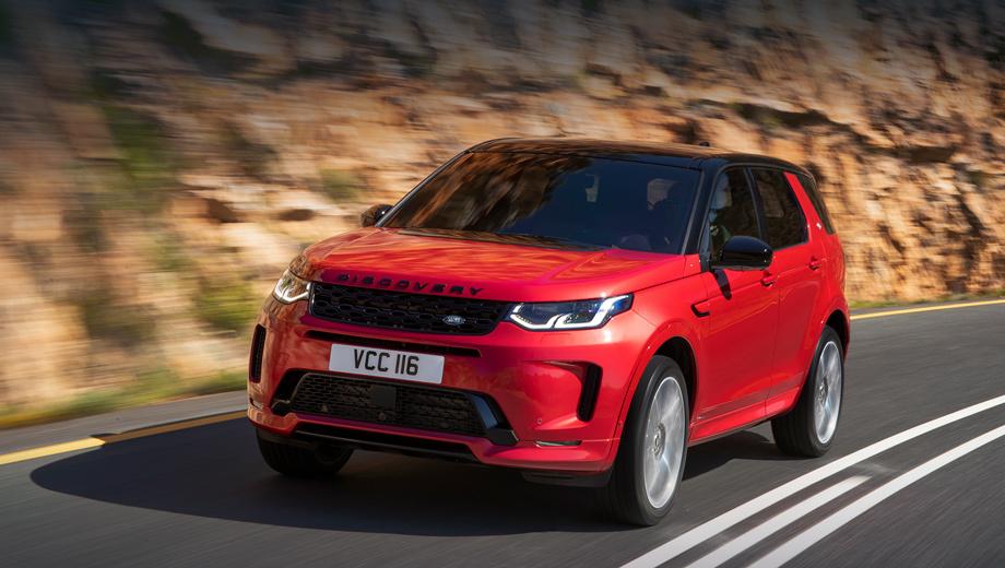 Land rover discovery sport. Самый продаваемый Land Rover (на сегодняшний день реализовано почти полмиллиона единиц) отныне хвастается новыми решёткой, бамперами и светодиодной оптикой. Длина — 4597 мм (+8), ширина — 2173 (+279), высота — 1727 (+43), колёсная база — 2741 (без изменений), клиренс — 220 мм (такой же).