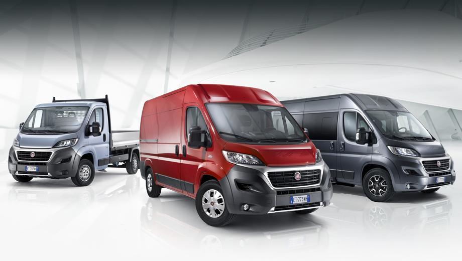 Fiat ducato. В нынешнем виде Ducato предлагается с 2014 года как фургон, микроавтобус и шасси. На них ставится турбодизель 130 MultiJet объёмом2,3 л (130 л.с., 320 Н•м) с шестиступенчатой «механикой». Цены начинаются с 1 919 000 рублей.