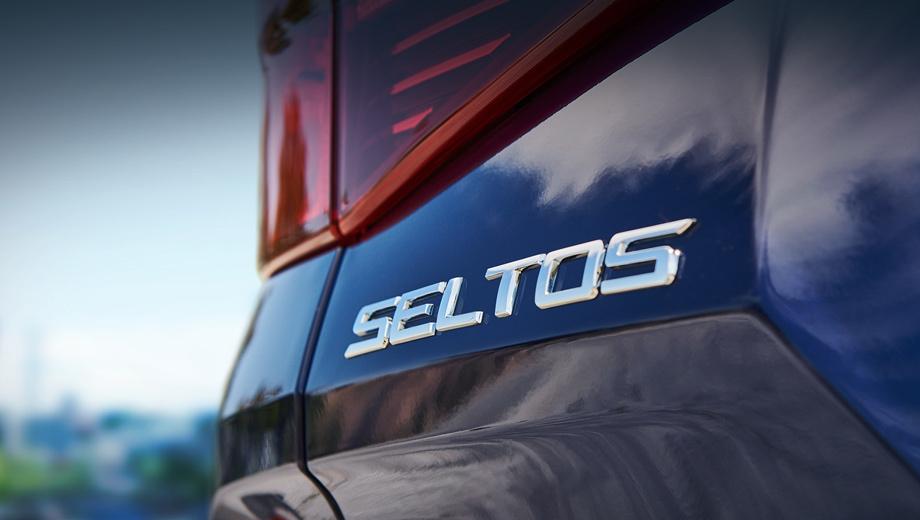 Kia seltos. Мировая премьера модели ожидается 20 июня. Продажи в Южной Корее, Индии и США стартуют до конца года. Россиянам придётся подождать дольше.