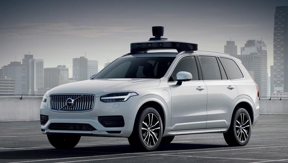 Компании Volvo и Uber выкатили свой первый серийный беспилотник