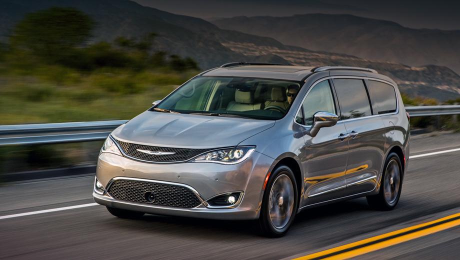 Chrysler pacifica. Немного странно, что в России о дефекте заговорили только сейчас, ведь известно о нём стало ещё в марте, когда Chrysler объявил глобальный отзыв 47 800 минивэнов.