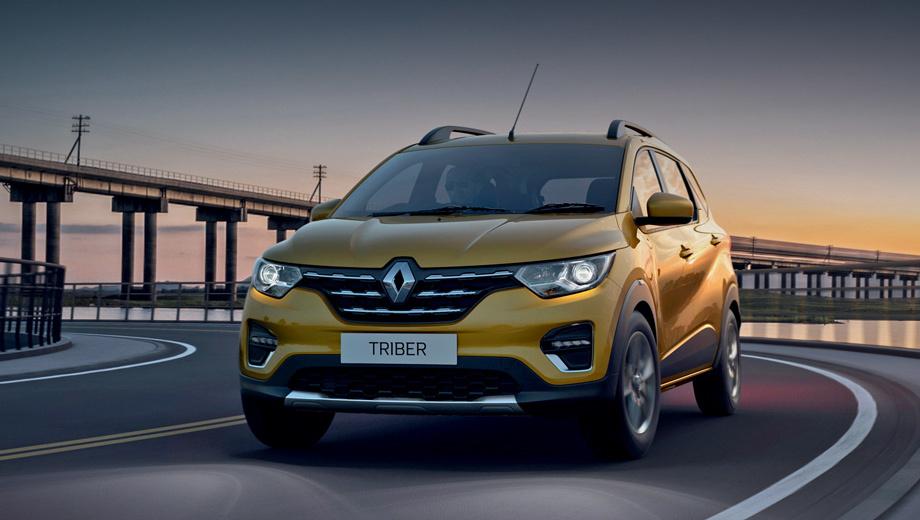 Renault triber. Triber значительно крупнее братского Квида. Длина — 3990 мм (+311), ширина — 1739 (+160), высота — 1643 (+165), колёсная база — 2636 (+214), клиренс — 182 мм (+2). Снаряжённая масса составляет 974 кг.