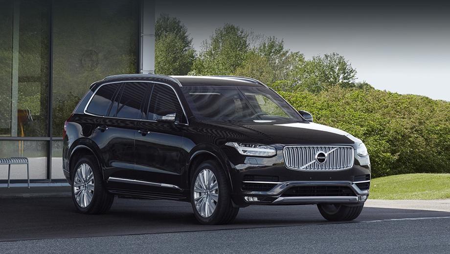 Volvo xc90. Бронированные кроссоверы и внедорожники в новостях попадаются не столь часто, как седаны или лимузины. А данный пример тем более интересен, поскольку марка Volvo редко отмечается в этой сфере — в сравнении, скажем, с «немцами».