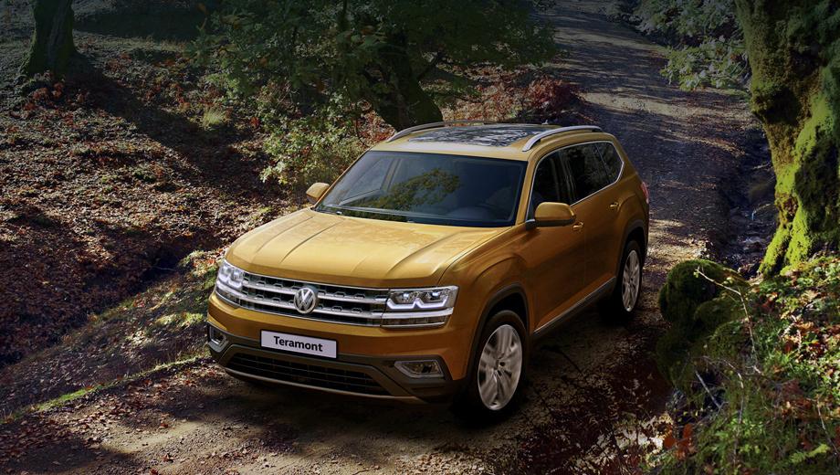 Volkswagen teramont. Чтобы шестицилиндровый Teramont не достался кому попало бесплатно, он оснащён противоугонной системой с автономной сиреной, датчиками объёма и защитой от буксировки.