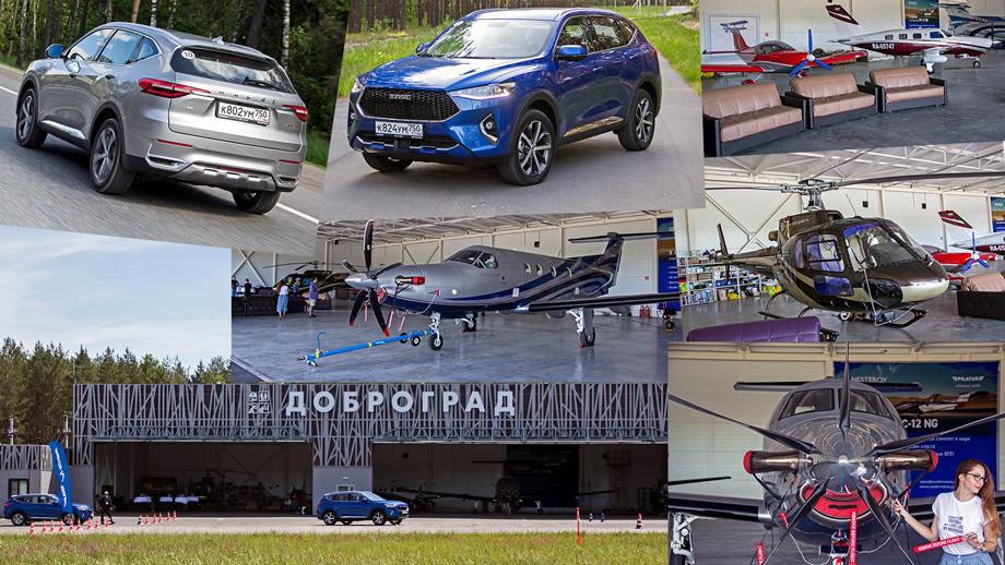 Haval H7 2019: фото, цена, комплектации, старт продаж в России
