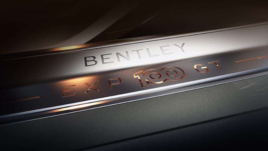 Bentley concept,Bentley exp 100 gt. Британцы говорят, что концепт подарит прекрасные впечатления от поездки, будь то под управлением водителя или в автономном режиме. А значит, нас ждёт ещё и приглашение в мир беспилотников Bentley.