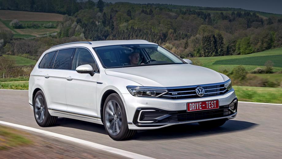 Volkswagen passat. В Европе все комплектации расширены и переименованы: теперь есть просто Passat, Business и Elegance. Что будет у нас, неясно. Поставок ждать минимум до декабря. Из дореформенного в продаже пока остался только седан минимум за 1,82 млн рублей (с мотором 1.4 TSI).
