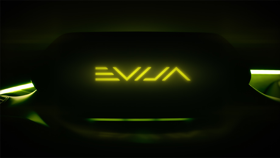 Lotus type 130,Lotus evija. В последнем на данный момент тизере логотип модели светится на приборке. Слева — дефлекторы вентиляции.