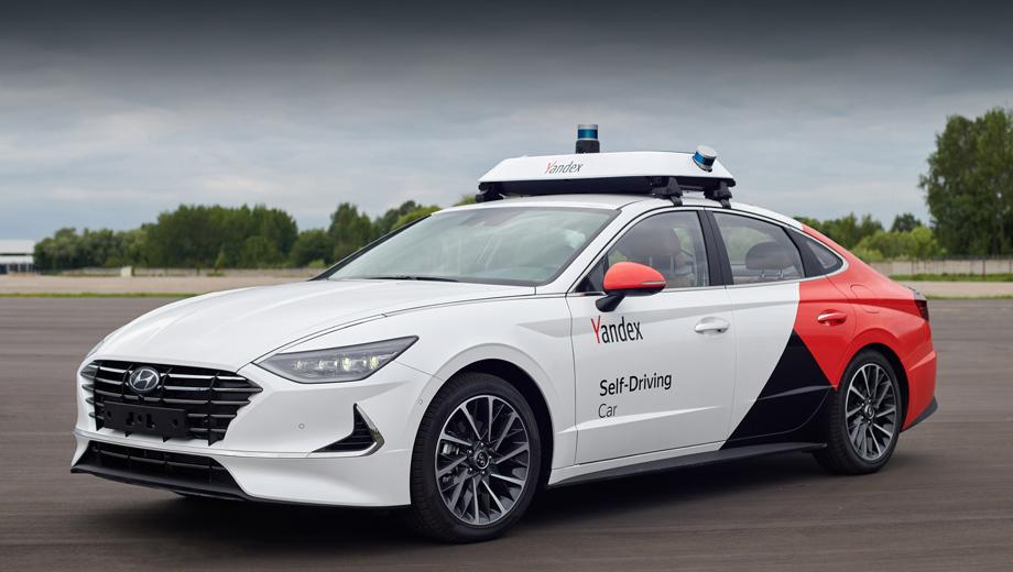 Hyundai sonata. Автономные машины Яндекса проходят проверку на московских улицах, а в Сколково и в Иннополисе есть беспилотные зоны, где легковушки выступают в качестве автономных такси. Аналогичные тесты Яндекс проводит в Израиле (в июне в Тель-Авиве у компании открылся соответствующий офис).