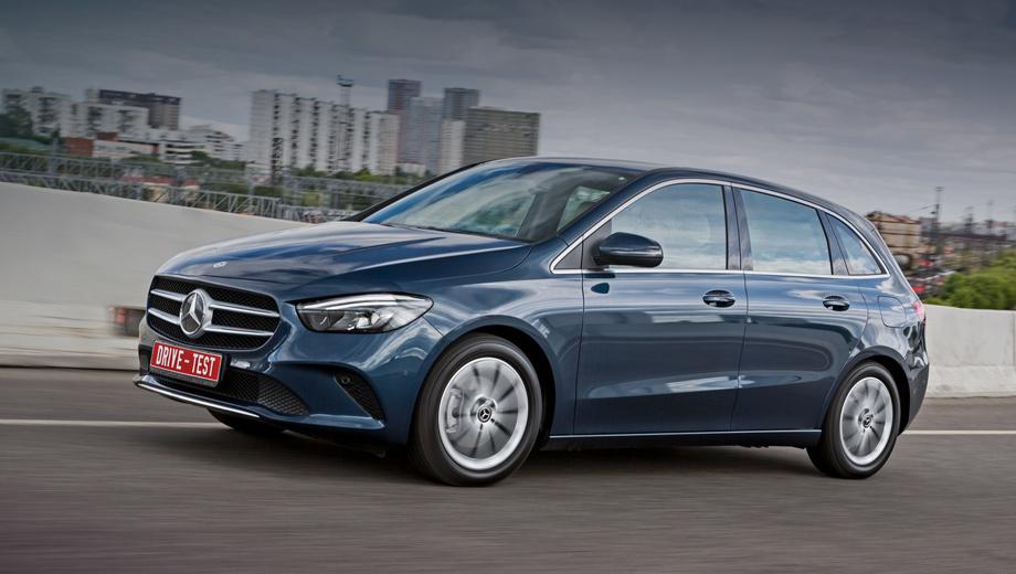 Mercedes b. Mercedes-Benz B 180 стоит от 2,07 млн рублей, а B 200 ― от 2,28 млн. Первый доступен только в комплектации Style, а второй ― это всегда Progressive. Впрочем, можно донабрать немало опций.