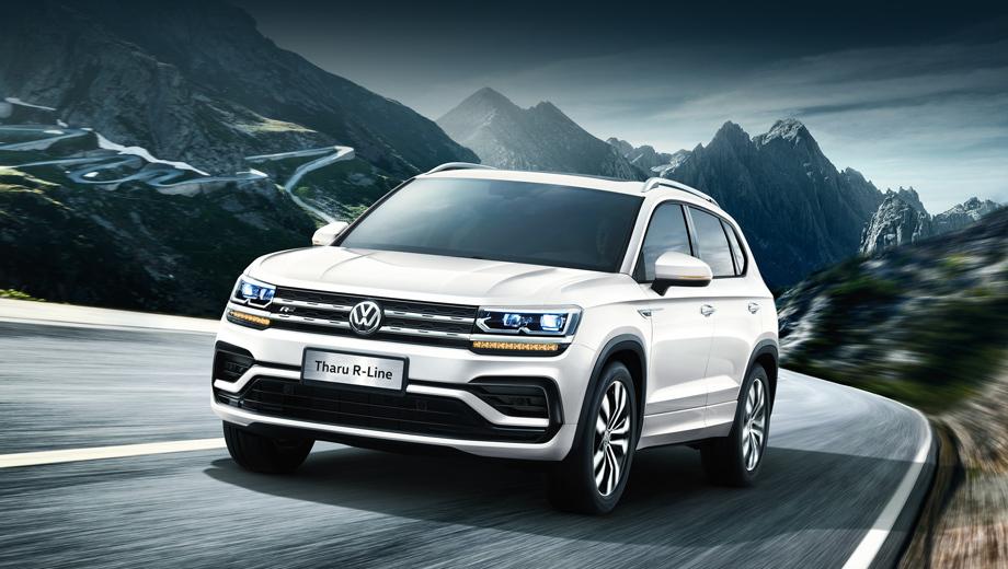 Volkswagen beetle,Volkswagen tharu,Volkswagen tarek. Этот вседорожник займёт место ниже Тигуана. Кстати, в США Тигуаном называется длиннобазный Tiguan (на других рынках Tiguan Allspace). Ну а Tharu R-Line — лишь примерный намёк на облик новичка.
