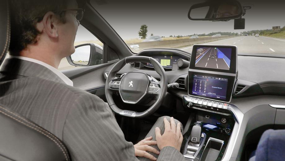Peugeot 3008. Описываемые в новости тесты прошли 11 июля на магистралях A10 и A11 между Дурданом и Аблисом.