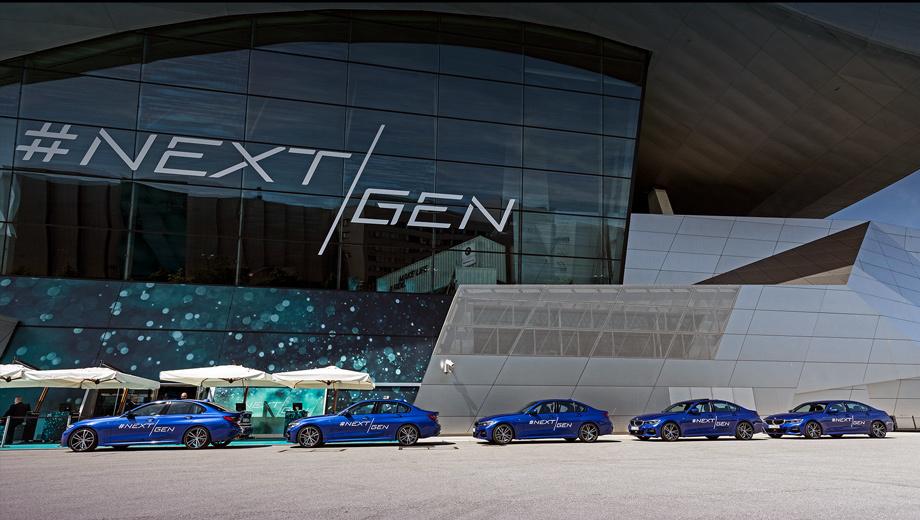 Bmw 3,Bmw 1,Bmw vision m next,Bmw x1,Bmw m8,Bmw nextgen. Конференцию NextGen принимает выставочный комплекс BMW Welt в Мюнхене, открывшийся в 2007 году через дорогу от головного офиса компании. На возведение здания немцы потратили три года и 200 млн долларов. На крыше размещена солнечная электростанция.