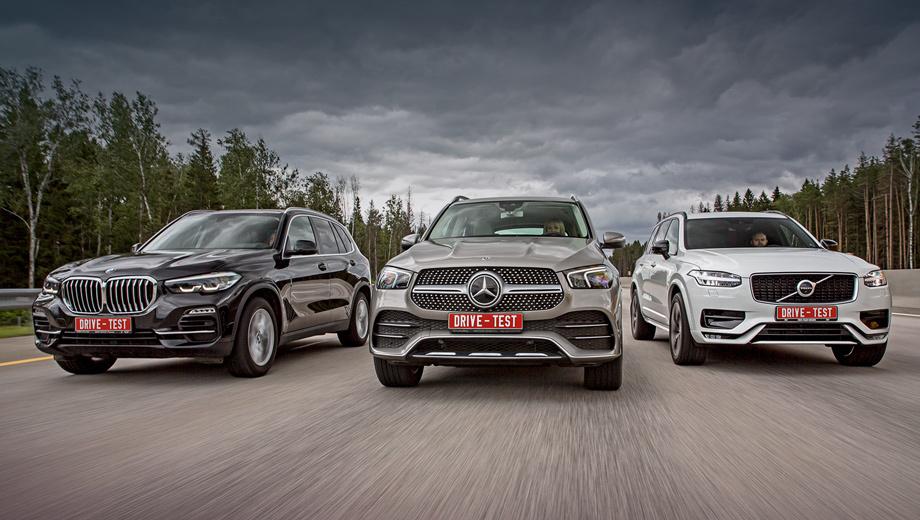 Mercedes gle,Bmw x5,Volvo xc90. Базовый BMW X5 xDrive30d (3.0, 249 л.с.) стоит 4,75 млн. Самый доступный Mercedes-Benz GLE 300 d 4Matic (2.0, 245 л.с.) — на 20 тысяч меньше. Volvo XC90 заметно дешевле: цены на дизельный кроссовер D5 AWD (2.0, 235 сил) начинаются от 4 379 000 рублей.