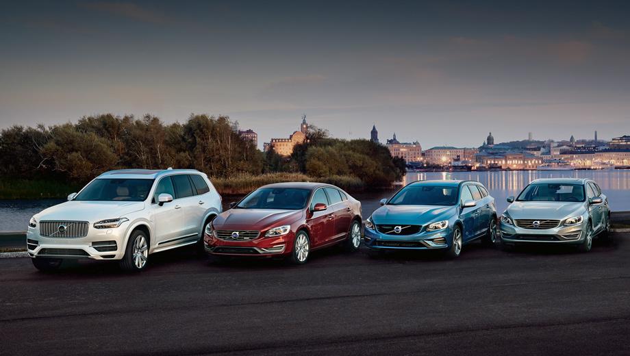 Volvo s60,Volvo s80,Volvo s90,Volvo v40,Volvo v60,Volvo v70,Volvo v90,Volvo xc60,Volvo xc90. Речь идёт о машинах, выпущенных в 2014–2019 годах. Под действие акции попадает почти вся линейка, а именно модели V40, S60, V60, XC60, V70, S80, S90, V90 и XC90. Модификаций Cross Country отзыв наверняка тоже коснётся.