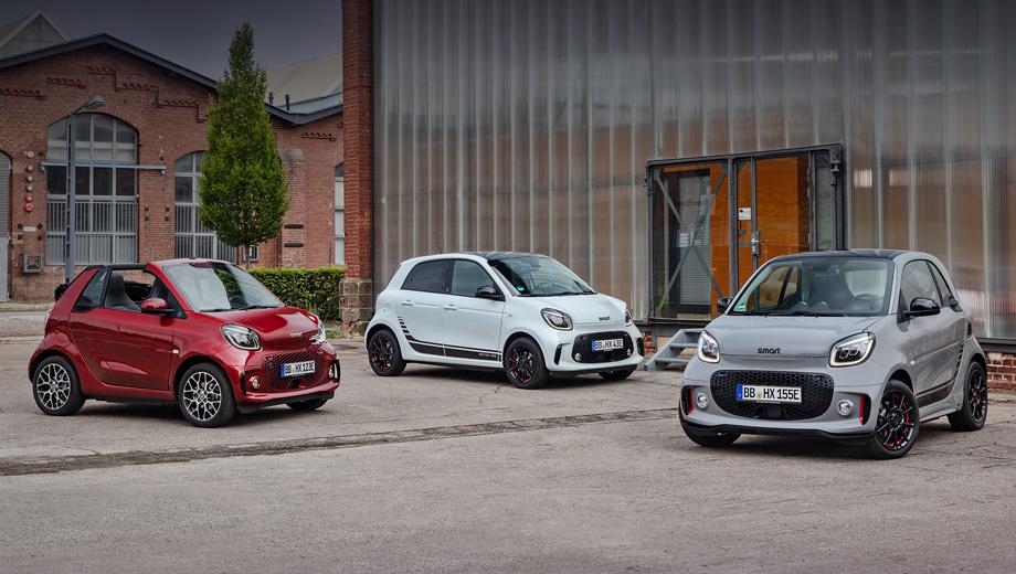 Smart fortwo,Smart forfour. Рестайлинговые coupe и cabrio Smart EQ Fortwo впервые стали отличаться дизайном передка от хэтча Smart EQ Forfour. Трио отпразднует премьеру во Франкфурте 10 сентября. В таком виде оно должно дожить до 2022 года, пока в Китае не выйдет по-настоящему новое поколение.