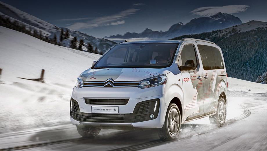 Citroen spacetourer,Peugeot traveller. Привод на обе оси в 2017 году «предсказал» концепт SpaceTourer 4X4 Ë. Компоненты трансмиссии для него поставила французская фирма Dangel. Её же продукция теперь превращает в полноприводники серийные вэны как в Европе, так и в России.