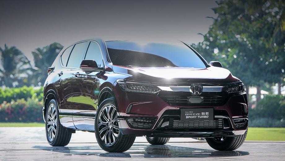 Honda breeze. Breeze длиннее CR-V на 49 мм (4634), остальные размеры идентичны. Внешне новичок отличается от исходника формами светодиодной оптики, дизайном решётки и бамперов.