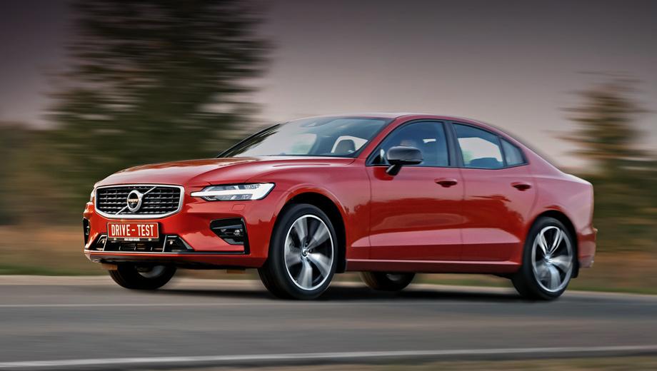 Выгуливаем вПодмосковье Volvo S60 иуниверсал V60 Cross Country. Тест-драйв volvo v60 cross country — ДРАЙВ