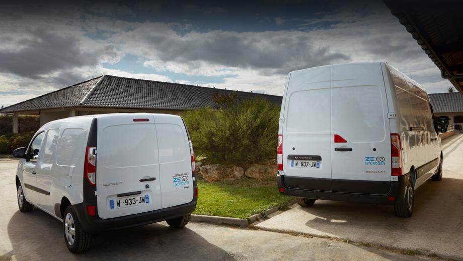 Renault kangoo,Renault master. Водородный Kangoo на 110 кг тяжелее исходной батарейной модели, а водородный Master — на 200 кг. Машины предоставляют объём под груз в 3,9 м³ и 10,8–20 м³ в зависимости от модификации.