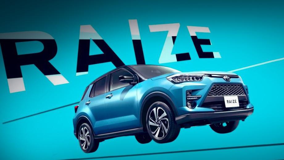 Toyota raize. Ожидалось, что модель получит имя Rise («восход», «подъём»). Новое название даже интереснее, поскольку в нём угадывается акроним AI (искусственный интеллект). Если концепт Toyota FT-4X 2017 года и причастен к Raize, то сходства между машинками очень мало.