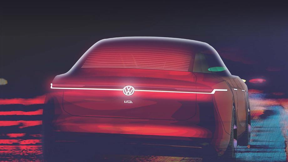 Volkswagen concept. На тизере экспозиции в США нарисован седан ID. Vizzion, однако на нём дело не должно ограничиться, ведь обещан новый концепт.
