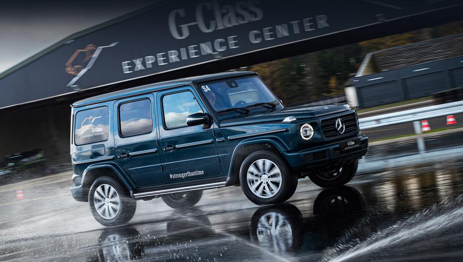 Mercedes g. Вчера компания Mercedes открыла G-Class Experience Centre на бывшем аэродроме в Фельдкирхене, в 15 км к югу от австрийского Граца, в котором выпускают Гелендвагены. Видимо, скоро там потребуются зарядные станции.