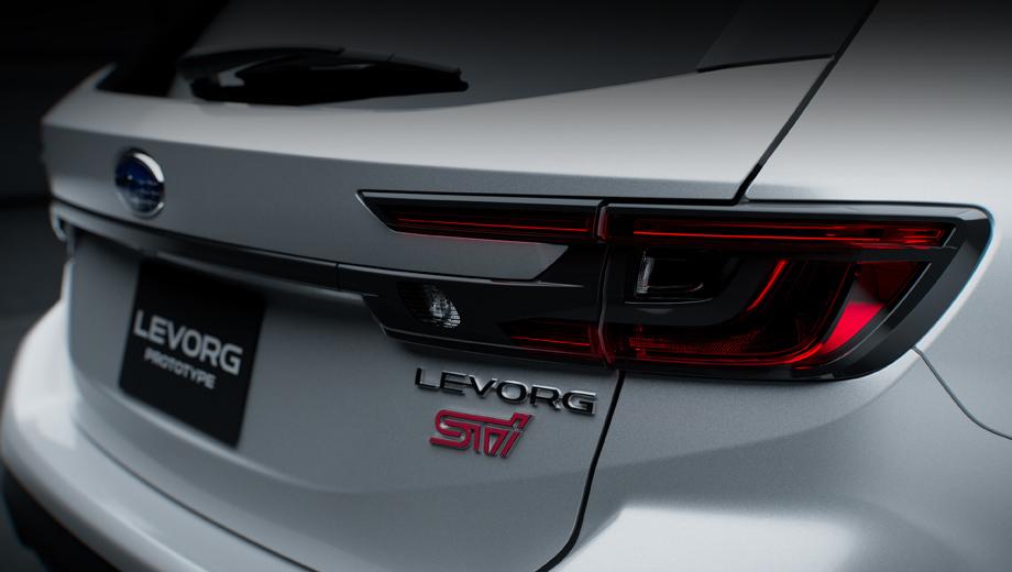 Subaru levorg,Subaru levorg sti. Судя по тизеру, на машине мы увидим затемнённые фонари, шильдики STI. Также можно предсказать изменённые выхлопные патрубки.