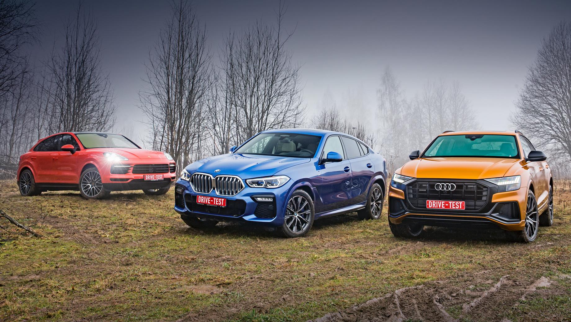 Audi q8,Bmw x6,Porsche cayenne coupe. Porsche (340 л.с.) стартует с 5,88 млн рублей. Немного демократичнее бензиновый BMW X6 xDrive40i той же мощности — от 5,63 млн. Audi Q8 55 TFSI стоит минимум 5,27 млн. Дизельные модификации выгоднее: X6 xDrive30d обойдётся в 5,53 млн, а Q8 45 TDI — в 5 145 000.