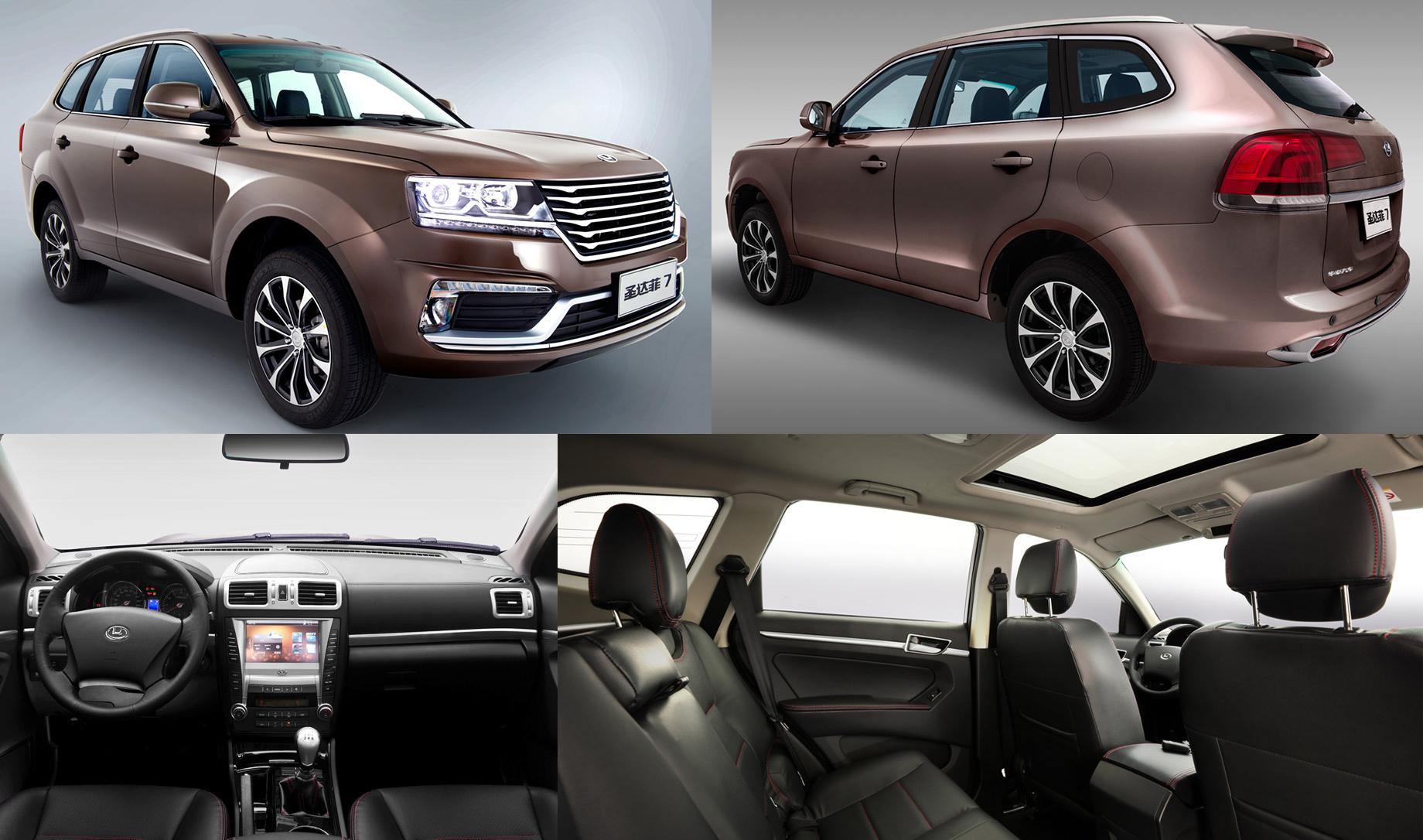 Китайская марка Hawtai Motor ушла с российского рынка