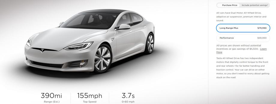 Собратья Tesla Model S иX снова увеличили паспортный запас хода
