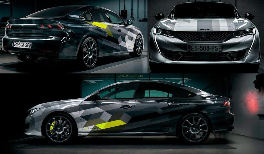 «Заряженный» седан Peugeot 508 PSE будет слабее концепта