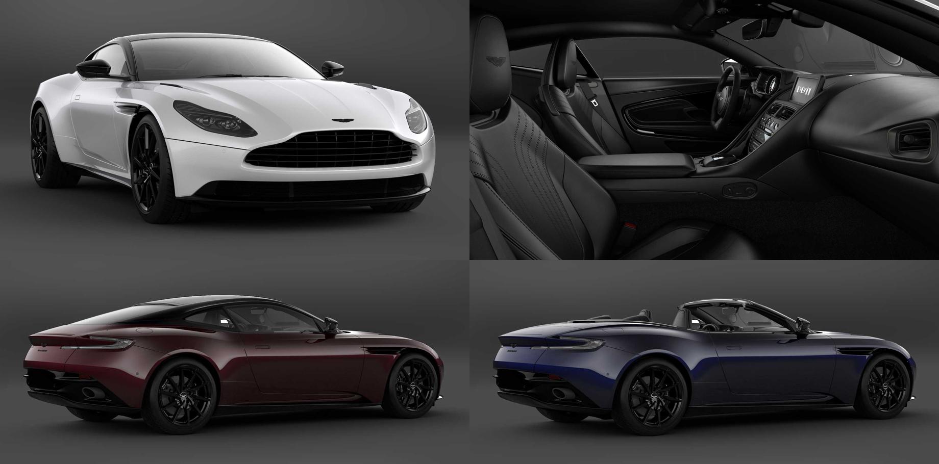 Модель DBX Q by Aston Martin проявила индивидуальность