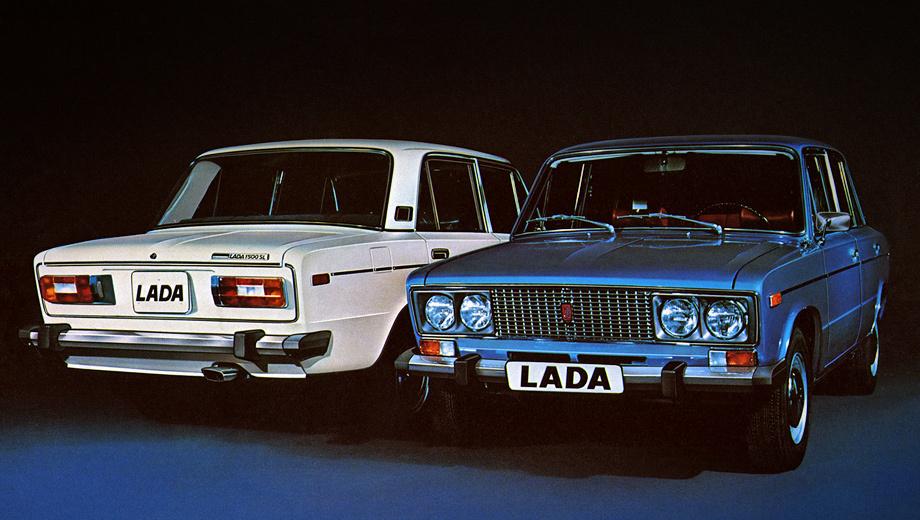 Lada 2106. У этого автомобиля было много имён: официальное — ВАЗ-2106, ласковое «шестёрочка», уважительное «шаха», а также Lada 1600 для заграничного пользования.
