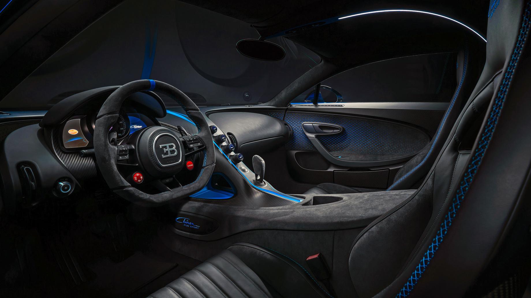 Издание Bugatti Chiron Pur Sport выделится маневренностью