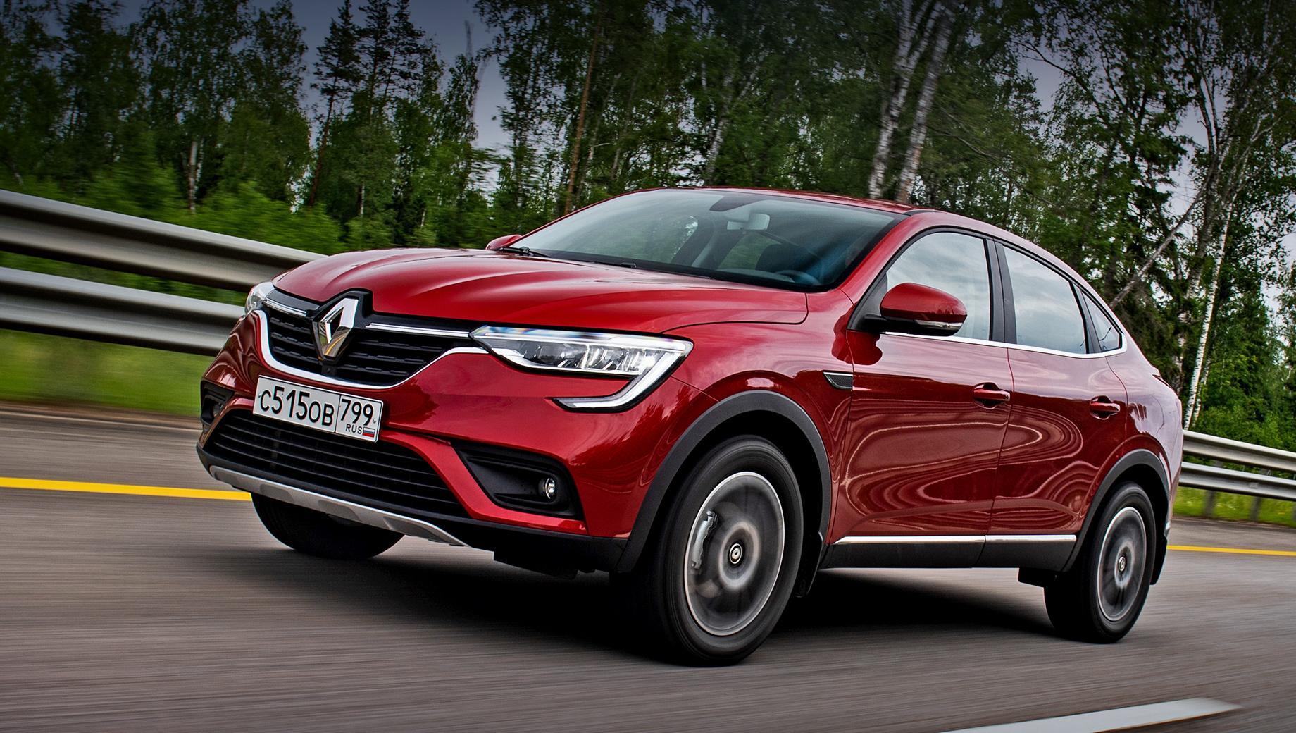 Renault arkana. В данный момент использовать сервис FOTA могут лишь 1500 покупателей Арканы, выбранные случайным образом. Остальные владельцы кроссовера (существующие и будущие) должны быть охвачены «в ближайшее время».