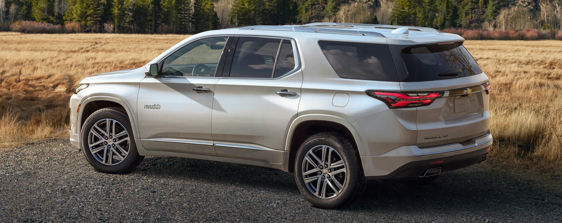 Обновлённый паркетник Chevrolet Traverse улучшил оснащение