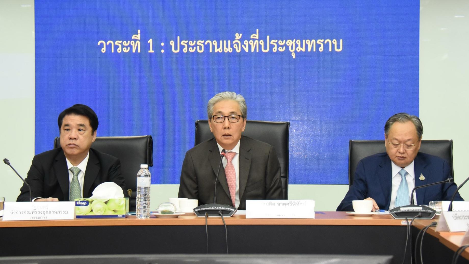 Таиланд станет электромобильным центром Юго-Восточной Азии