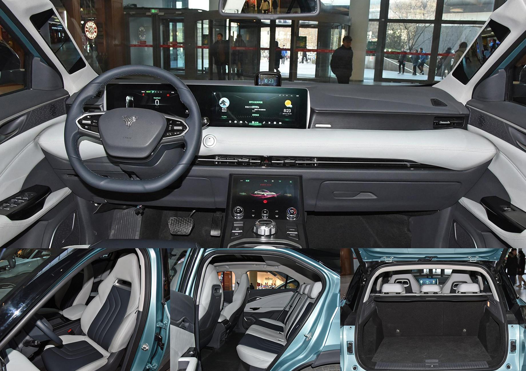 Вторым электрокаром марки Hozon Auto стал компакт Neta U