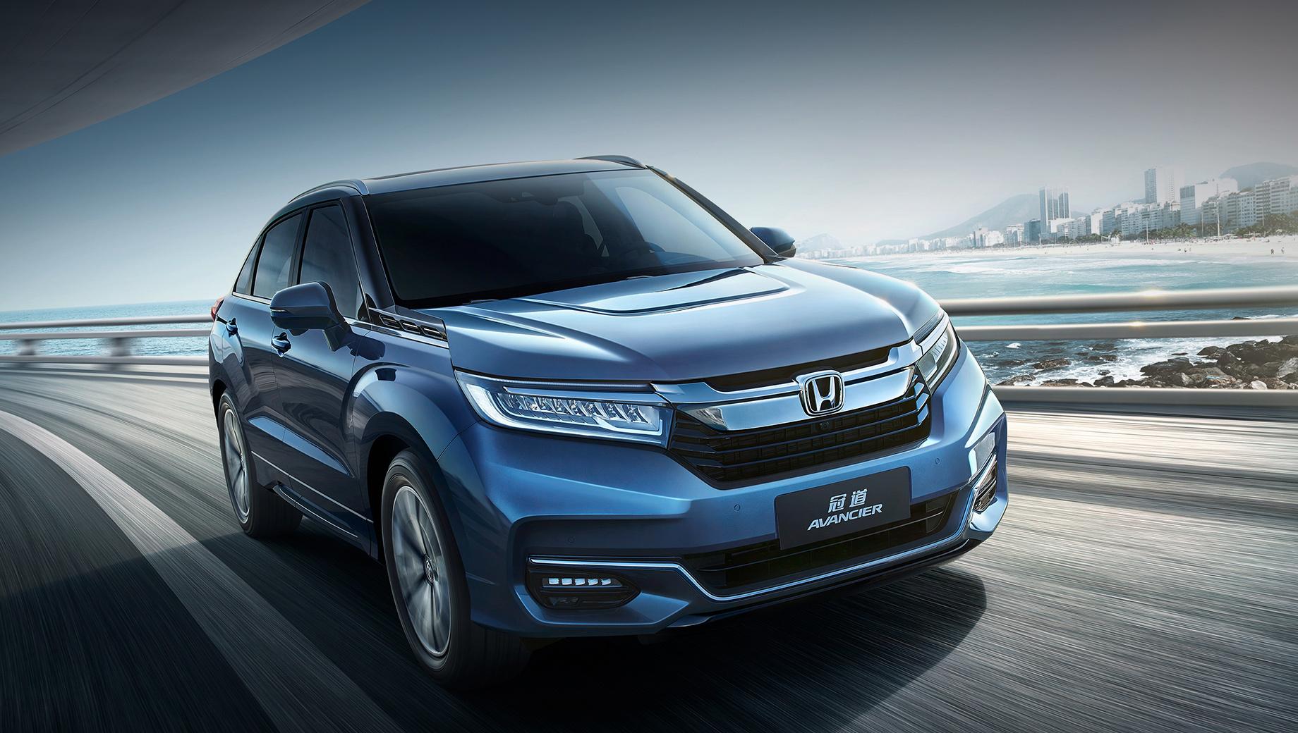Honda avancier. Паркетник Honda Avancier, базирующийся на платформе Пилота, в Китае продаётся неплохо. В период с 2017 по 2019 год было продано 238 455 машин. Для сравнения, брат-близнец Honda UR-V за то же время разошёлся тиражом 117 703 штуки.