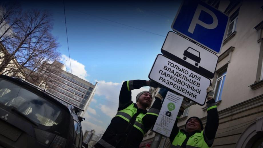 Несколько новых дорожных знаков добавлено в ГОСТы