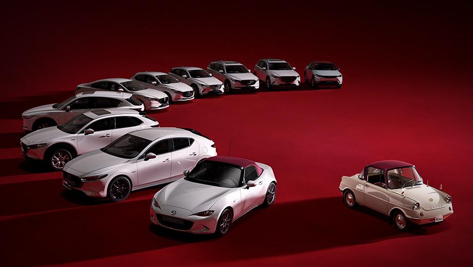 Mazda mx-5,Mazda miata. Японский производитель анонсировал специальную серию только для девяти моделей, но на изображении в тизере их десять (не считая купе Mazda R360 1960 года). Неучтённым оказался электрический кроссовер MX-30, который только готовится к старту продаж.
