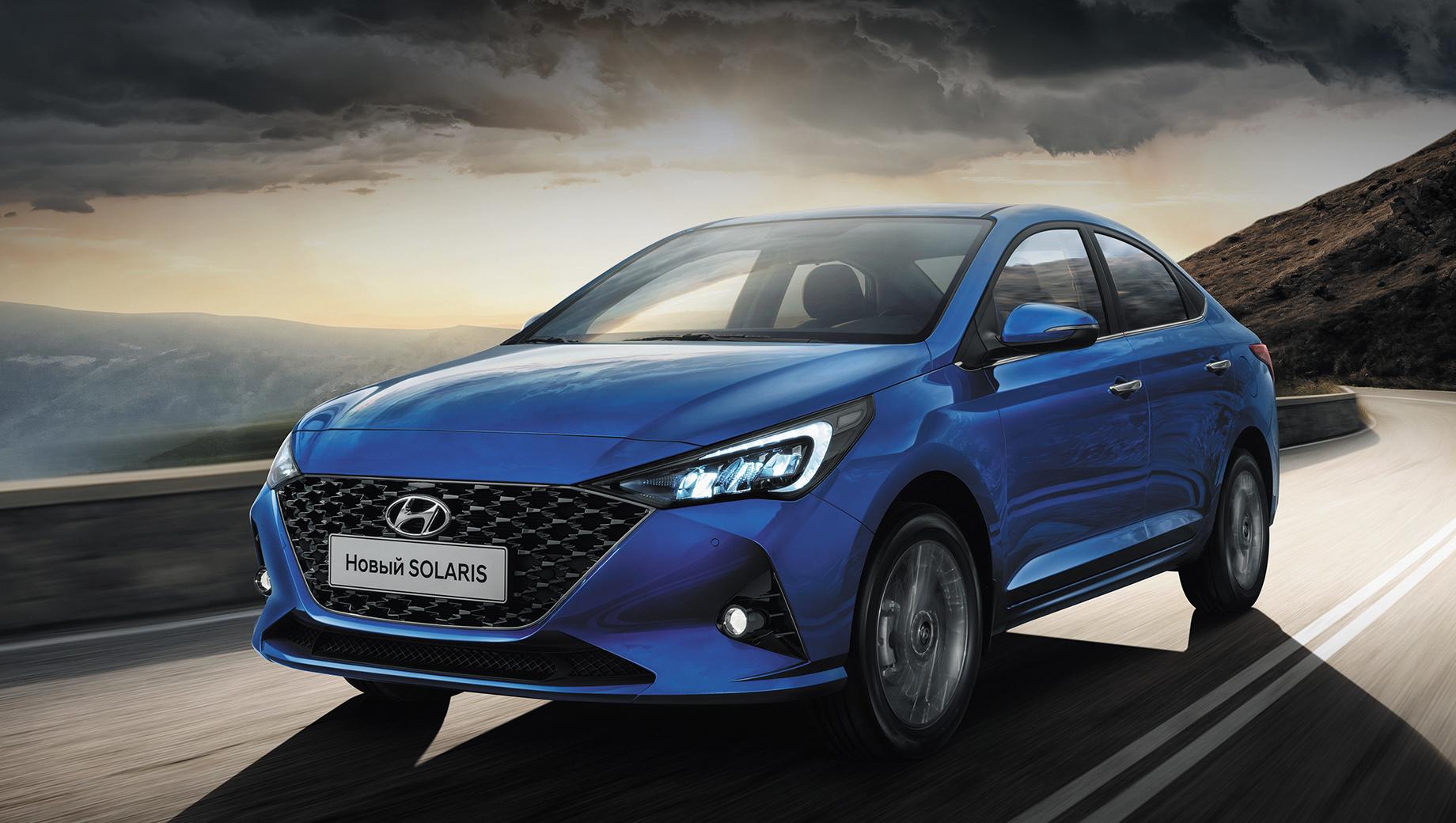 Hyundai Solaris Prosafety обрёл уникальные опции